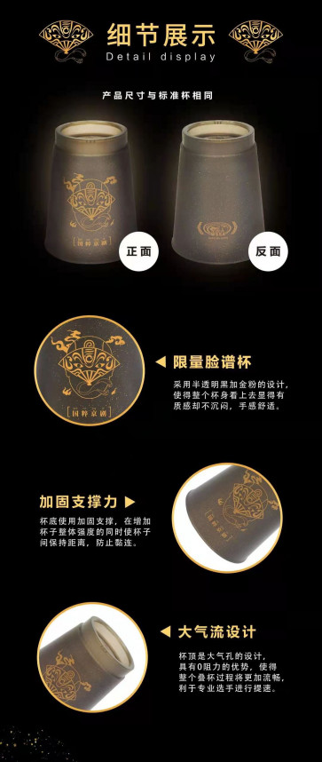 Pro Series 2 - Peking Opera MAS - Limited edition (limited sets available only)